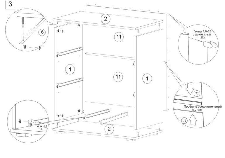 Как собрать комод: пошаговая инструкция по сборке предмета мебели с ящиками
