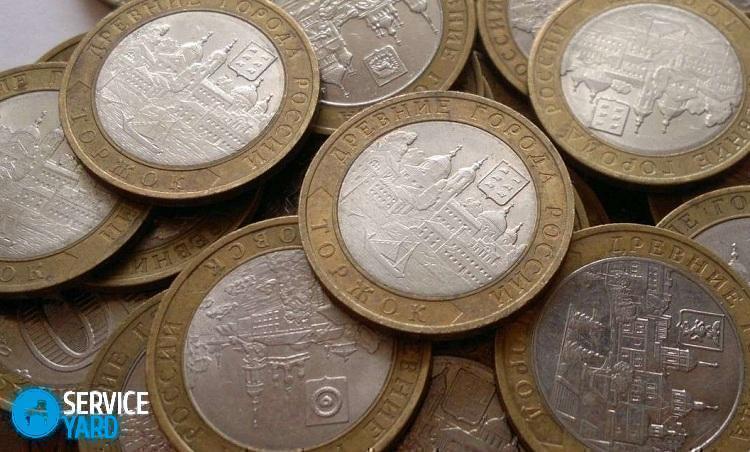 Как очистить монеты до блеска