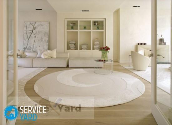 Cредства для чистки шерстяных ковров - Уборка в квартире