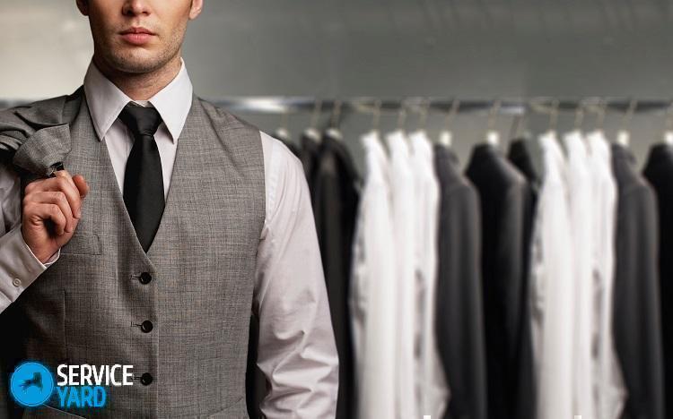 Cредства для сухой чистки одежды