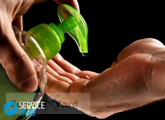 Чем смыть чернила с рук
