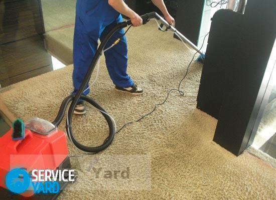 Амвей для чистки ковров - Уборка в квартире
