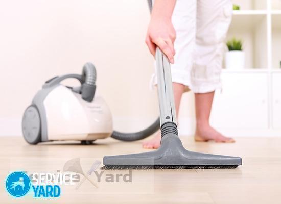 Cредства для уборки пыли - Уборка в квартире