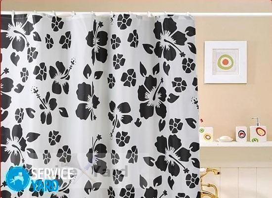 Как отмыть занавеску в ванной?