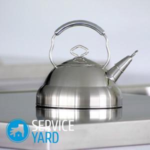 Как очистить чайник содой 🥝 чем почистить от гари и накипи