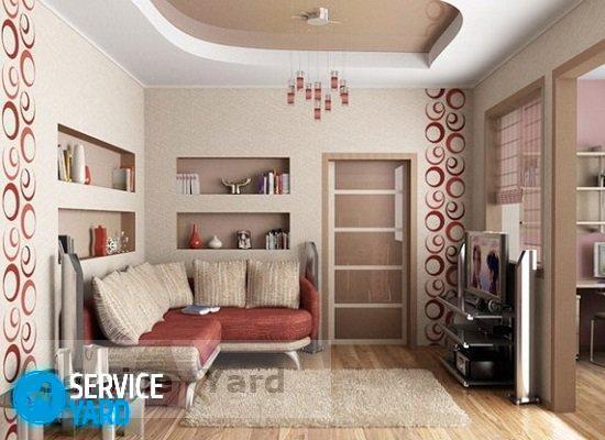 Чистка диванов на дому - отзывы - Уборка в квартире