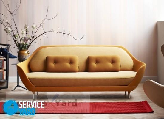 Чистка диванов - Уборка в квартире