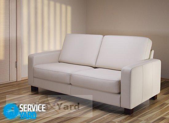 Как избавиться от запаха мочи на диване?