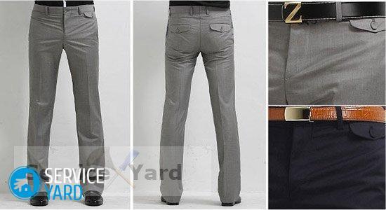 Как гладить брюки со стрелками, ServiceYard-уют вашего дома в Ваших руках