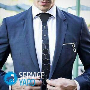 Как постирать галстук в домашних условиях?