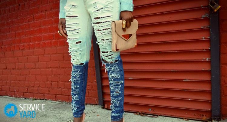 Как отбелить джинсы в домашних условиях