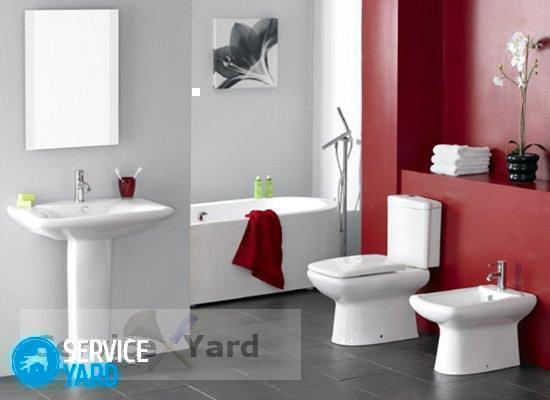 Как избавиться от запаха в туалете? Уборка в квартире