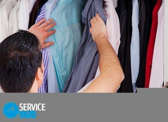 Как навести порядок в шкафу? Уборка в квартире