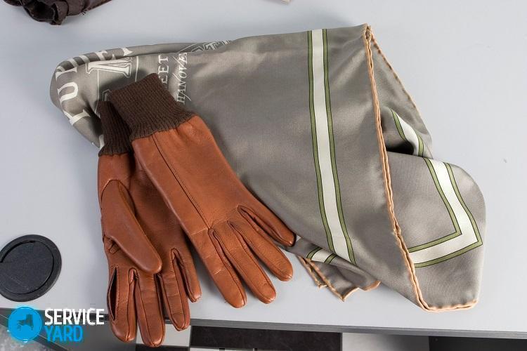 Как почистить кожаные перчатки в домашних условиях?