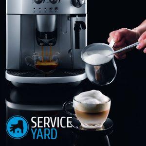 Как почистить кофеварку от накипи?