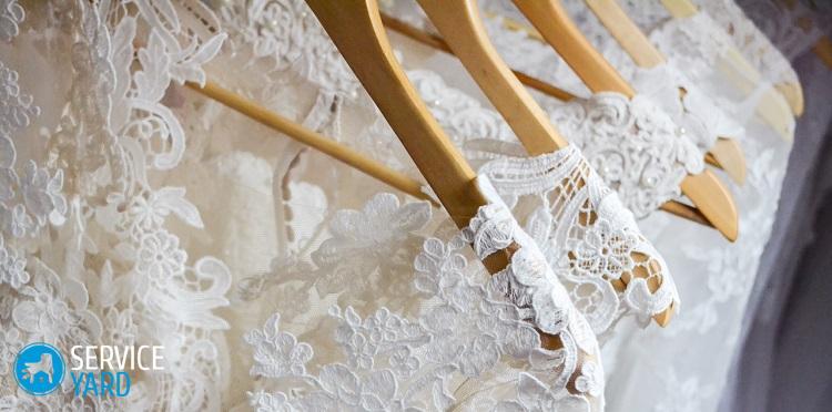 Как постирать дома свадебное платье?