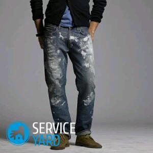 Как сделать, чтобы джинсы сели 🥝 после стирки, усадка джинсов в горячей воде