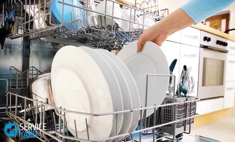 Как почистить посудомоечную машину? 14 фото Как помыть внутри в домашних условиях лимонной кислотой от накипи и жира и как отмыть фильтр