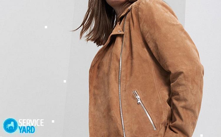 Как почистить замшевую куртку в домашних условиях?