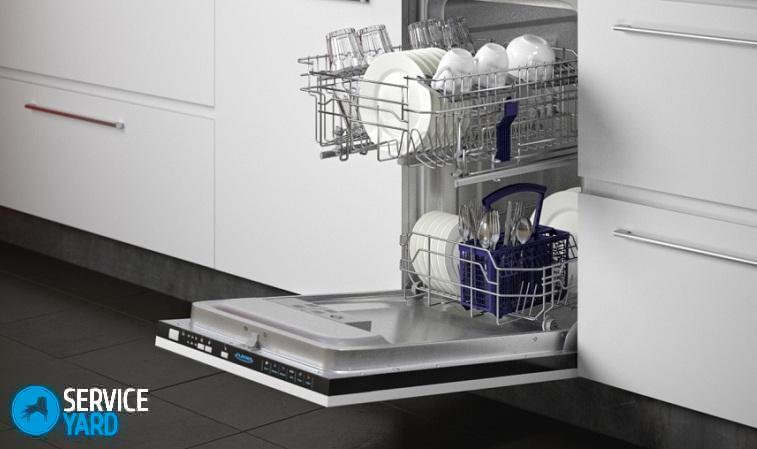 Как почистить посудомоечную машину в домашних условиях, ServiceYard-уют вашего дома в Ваших руках