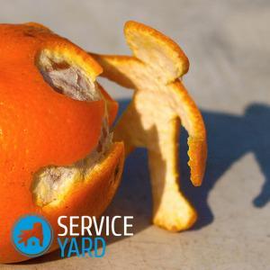 Как удалить пятно от апельсина?
