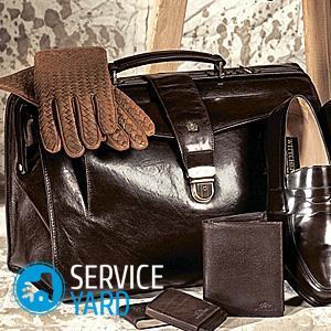 Как ухаживать за кожаной сумкой?