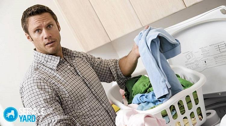 Как удалить с одежды пятно в домашних условиях