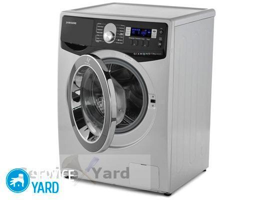 watermarked - 300711