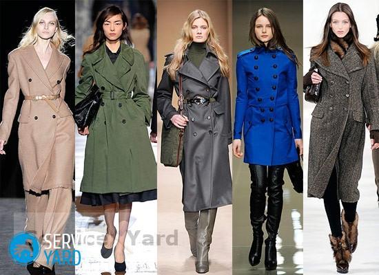 Ткань для пальто - выбираем правильно