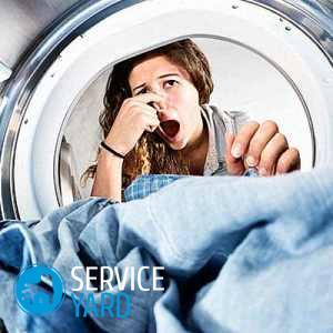 Как убрать запах из стиральной машины?