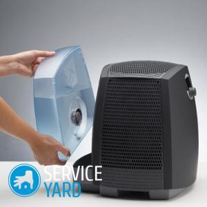 Мойка воздуха — устройство для дома