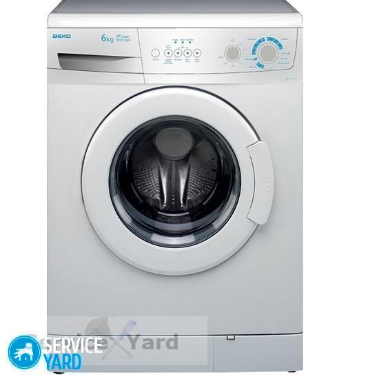 Как правильно выбрать стиральную машину, ServiceYard-уют вашего дома в Ваших руках