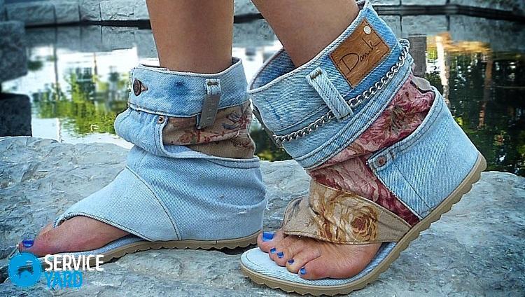 Как растянуть джинсовую обувь в домашних условиях 748