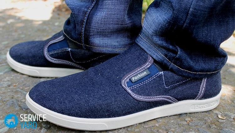 Как растянуть джинсовую обувь в домашних условиях 617
