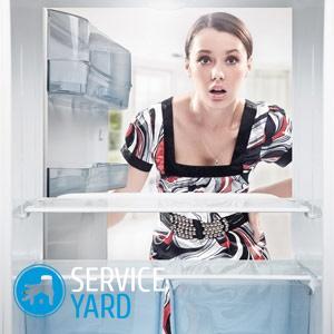 Как убрать запах из холодильника Ноу фрост?
