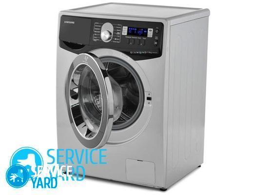Почему появляется вода в стиральной машине, ServiceYard-уют вашего дома в Ваших руках