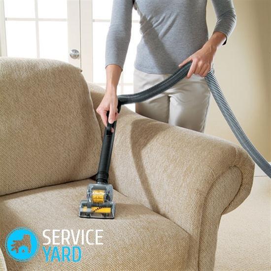 Оборудование для химчистки ковров и мягкой мебели