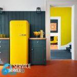 Средство для чистки холодильника