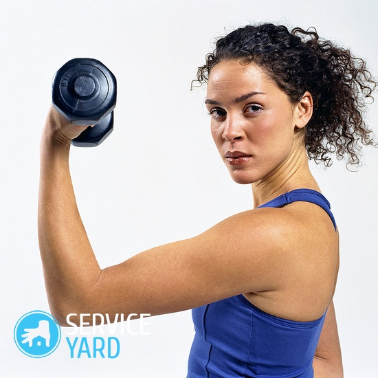 watermarked - How-Heavy-Should-Your-Dumbbells