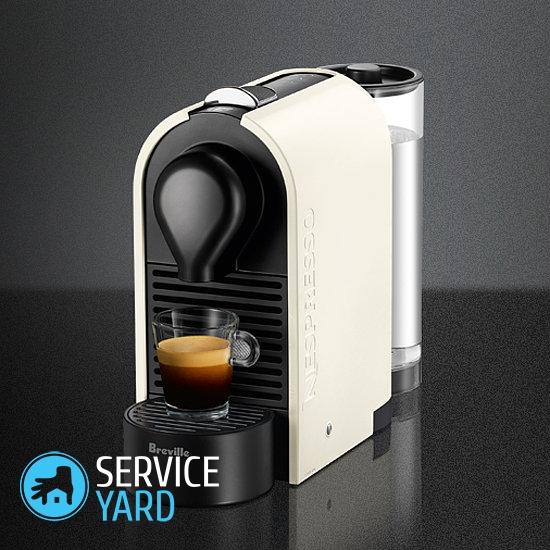 watermarked - Nespresso-U-Breville-Pure-White-199