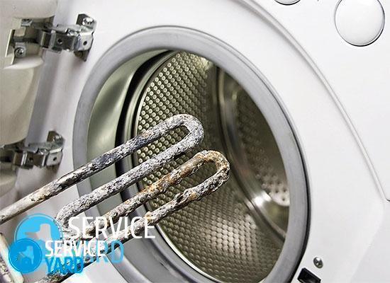Плесень в стиральной машине - как избавиться?
