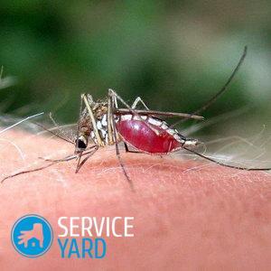 Средство от комаров Офф