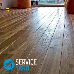 Чем отмыть деревянный пол
