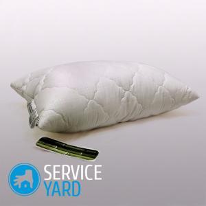 Бамбуковые подушки, ServiceYard-уют вашего дома в Ваших руках