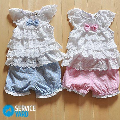 Чем стирать детские вещи для новорожденных?