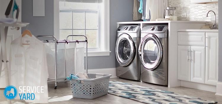 Аристон стиральная машина