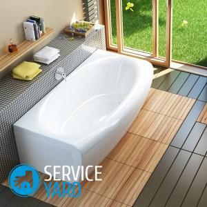 Чем чистить акриловую ванну в домашних условиях от желтизны 38