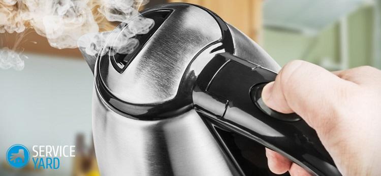 Чайник из нержавеющей стали электрический