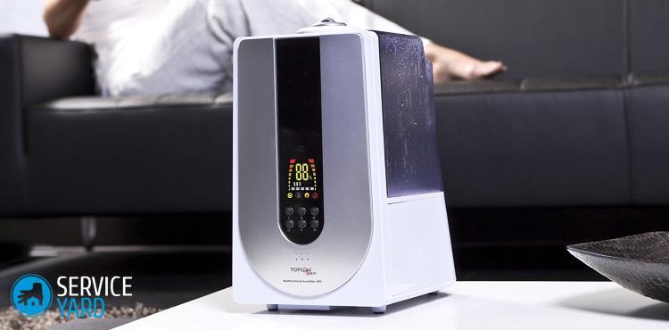 Что делает ионизатор воздуха?