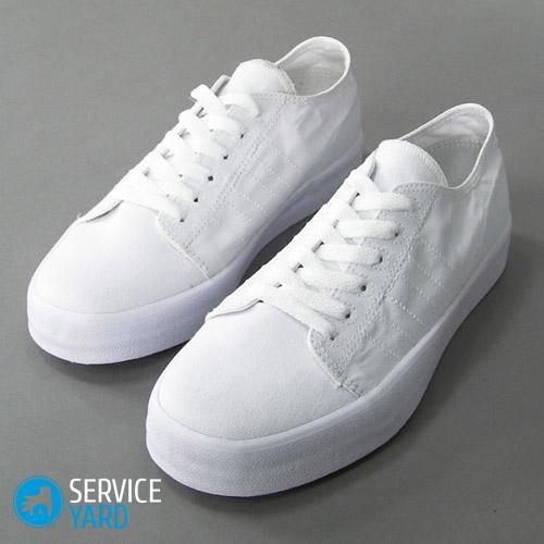 Почистить-белую-обувь